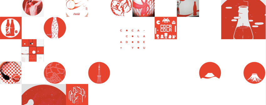 Coca-Cola is No Longer a Traditional Advertiser - Chief Marketer