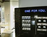 Visa retail experience